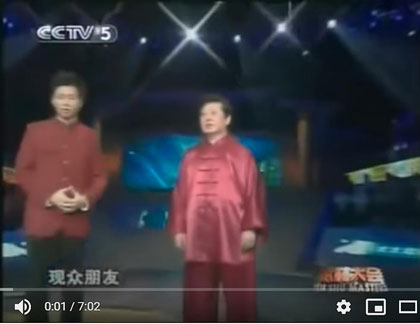 Chen Yu TV video